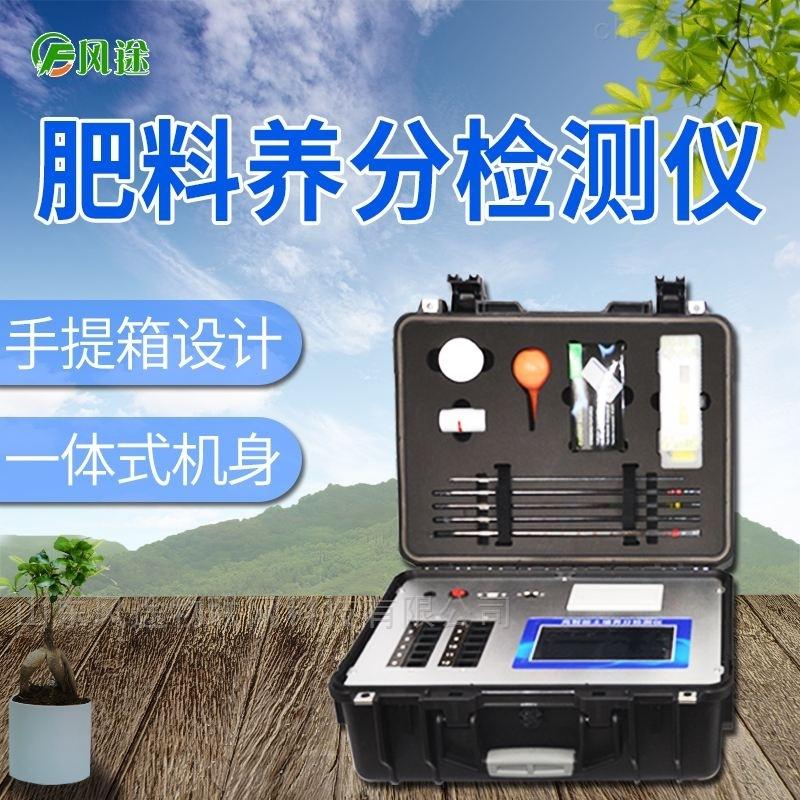 有机肥料快速检测仪
