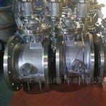 BFDG7M43HR管力阀不锈钢管力阀