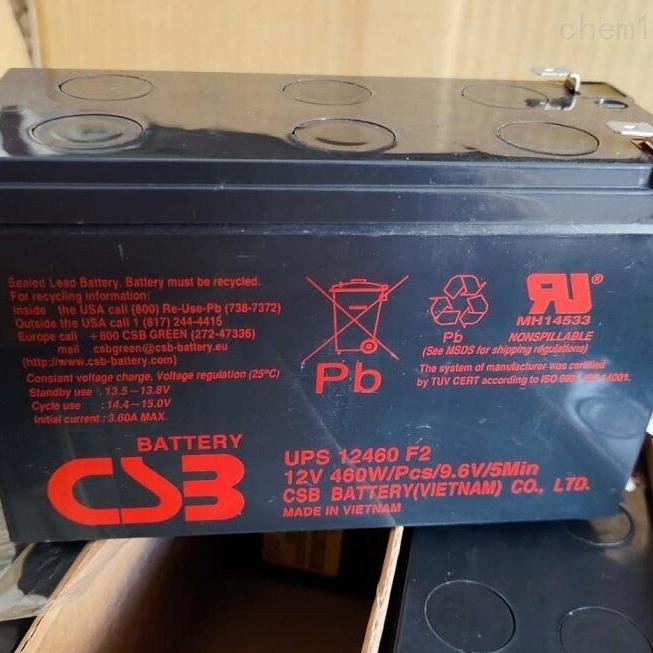 台湾CSB蓄电池UPS12460F2中国区域价格