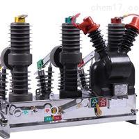 供电局认可ZW32-12G高压智能真空断路器