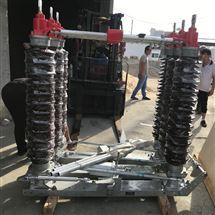 订做GW4系列35kv铜管高压隔离开关