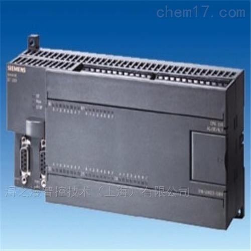 西门子S7-200EM222CN继电器模块