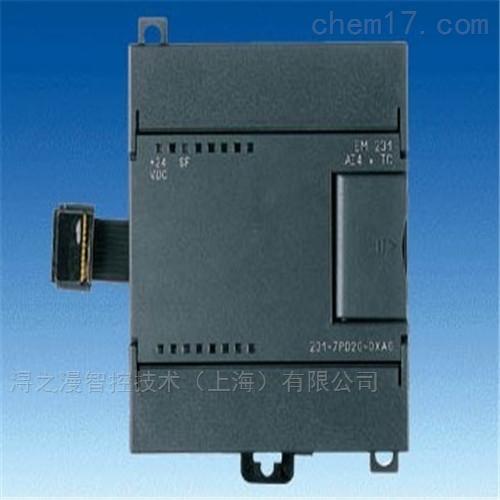 西门子S7-200继电器模块CPU224CN
