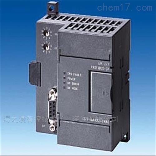 西门子802C数控系统专业代理商价格优势