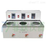 FY-DKH3三孔三温恒温水浴锅价格