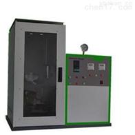 阻燃性测试仪-品牌