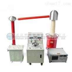 MOEN-59局部放电耐压试验装置