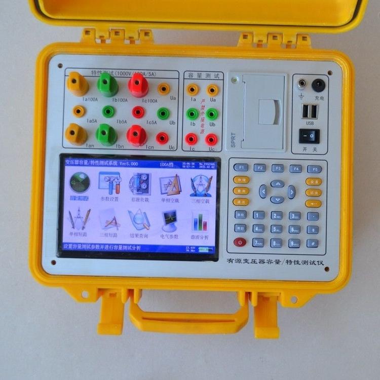 智能型变压器容量测试仪