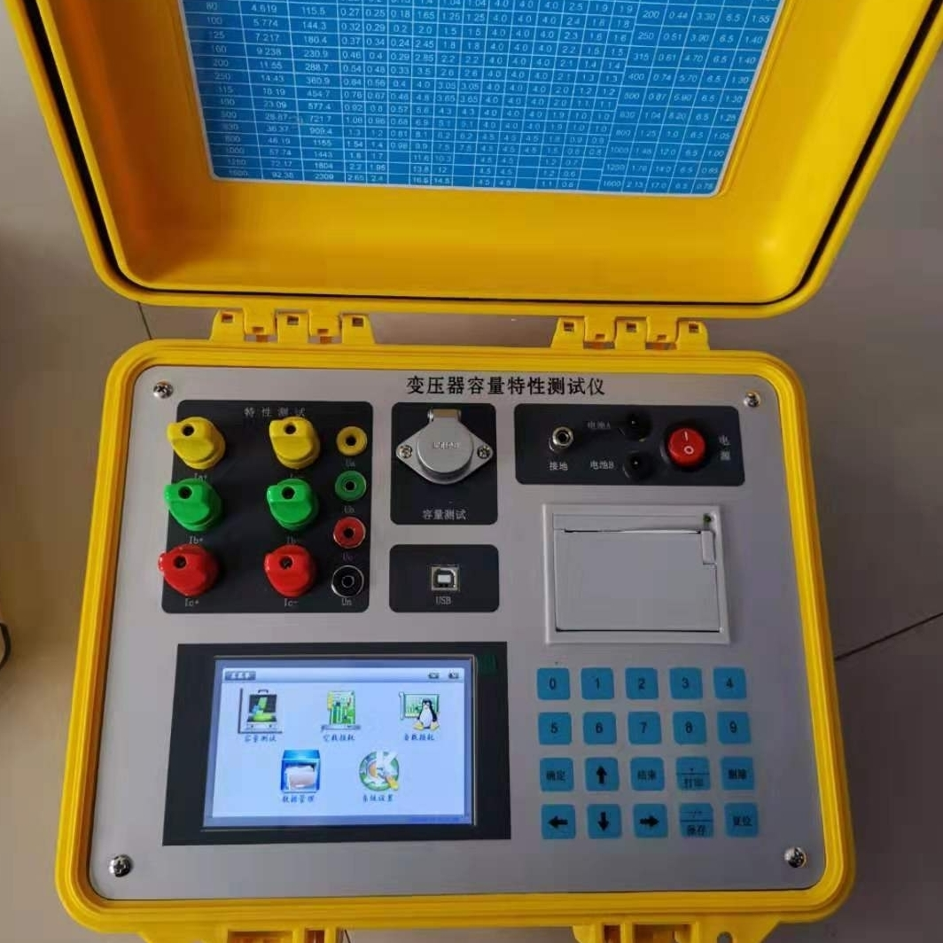 变压器容量特性测试仪装置