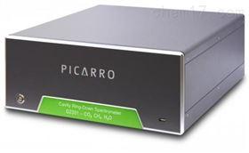 Picarro 甲烷/硫化氢气体分析仪