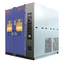 ZK-BTH-24R步入式调温调湿实验室