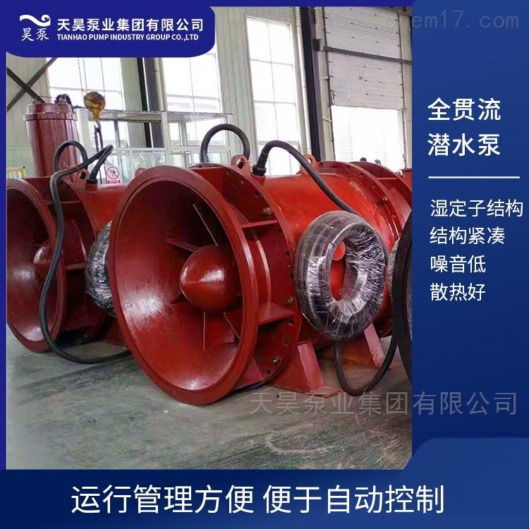 一泵两用1000QGWZS-70双向全贯流潜水电泵
