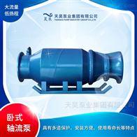 农田灌溉用QXB雪橇式潜水轴流泵生产厂家