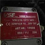 VS0.1GPO12V-32N11/4德国VSE流量计