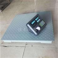带打印0.8X1m计重地磅,热敏打印平台电子秤