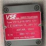 APG1-SX0N德国VSE流量计