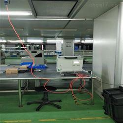 OIL CHECK400德国CS在线式压缩空气油分检测仪