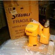 史陶比尔工业机器人系列产品低价处出售