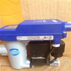 bekomat12德国进口电子液位自动排水器 疏水阀