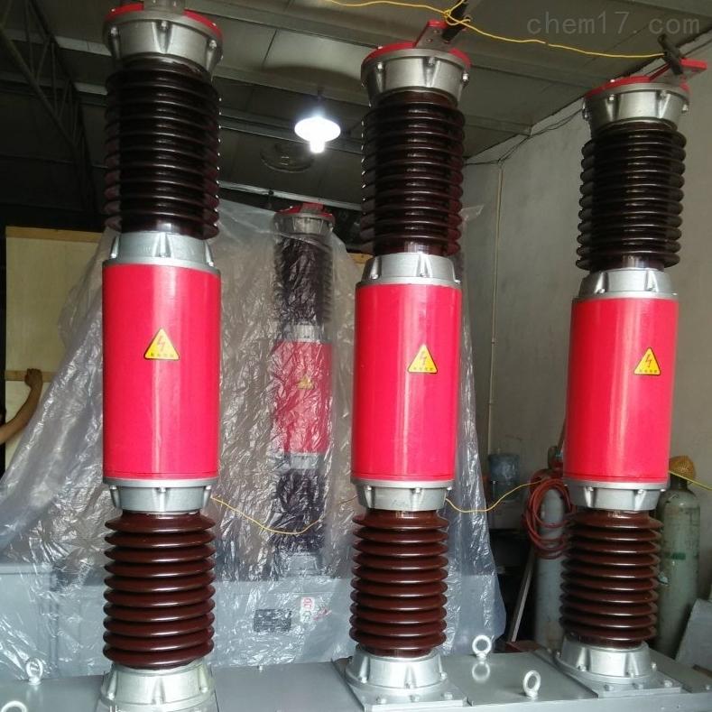 南阳市LW8智能高压35KV六氟化硫断路器