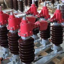 优惠价定做35KV旋转式高压隔离开关