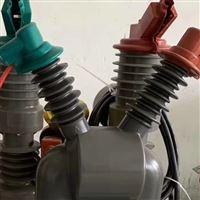 不銹鋼雙PT帶計量控制10kv高壓斷路器
