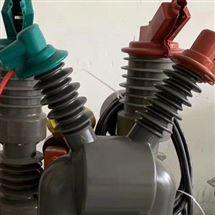 不锈钢双PT带计量控制10kv高压断路器