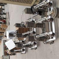中置式ZW32-10KV高壓真空斷路器