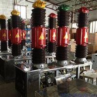 高壓LW8-40.5六氟化硫斷路器操作機構維修