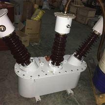 配电表JLS-35kv浇筑式电力高压计量箱