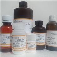 MS培养基(不含琼脂和蔗糖)