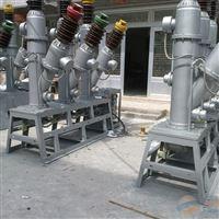 LW36-40.5六氟化硫断路器