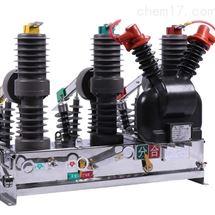 落地式10KV高压断路器预付费型