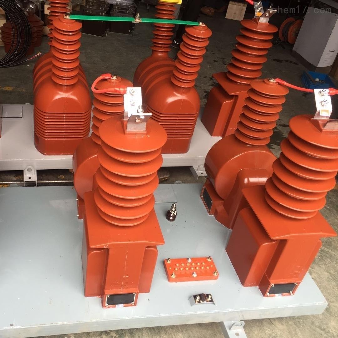 35KV双CT双PT组合式互感器