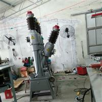 六氟化硫高压断路器厂家