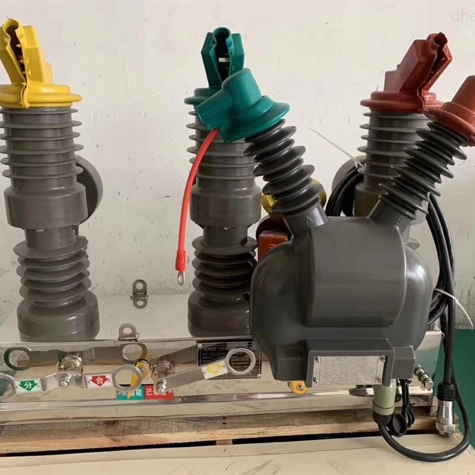 LW34-40.5/630A六氟化硫断路器现货