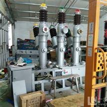三十五千伏六氟化硫断路器抢修