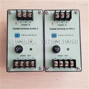 TM900-G00电源变换器