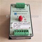 TM301-A02-B00-C00-D00-E01-F00-G00振动表