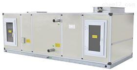 ZCKF30-53风冷组合式除湿空调机