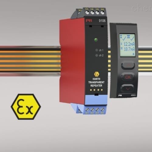 9106B HART透明中继器
