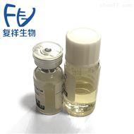 CMCC 98001 白色假丝酵母