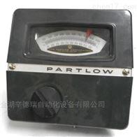MF791帕特洛Partlow MF79指示控制器