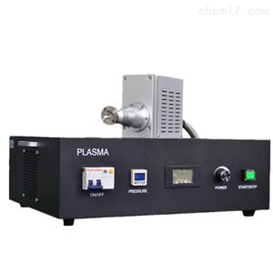 大气等离子清洗机活化材料表面提高达因值
