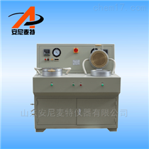 AT-ZGZ-1纸样真空加热干燥机