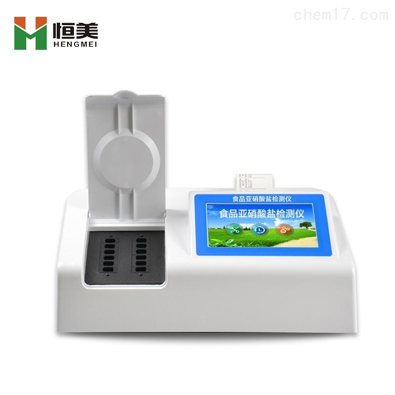 食品亚硝酸盐检测仪