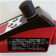 Banna温度传感器