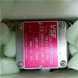 VS2GP012V11/4GPO12V12A11/5德国VSE流量计