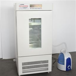 HYM-100-S医药食品恒温恒湿试验箱(稳定性试验)