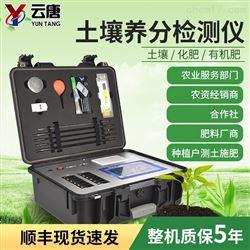 YT-F2肥料快速检测仪厂家